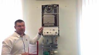 Газовий котел NOVA FLORIDA DELFIS CTFS 24 AF
