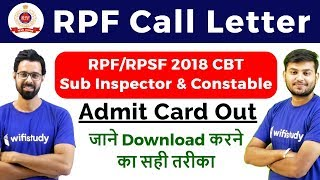RPF SI & Constable 2018 CBT Call Letter Out | RPF Admit Card Download