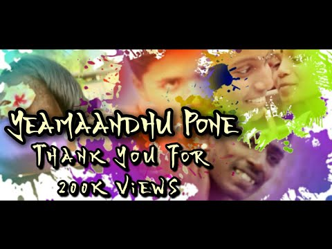 Yeamaandhu Pone Cover Song | tribute to BpPuven| by MusiQllSquaD & JBi Home ProductioN