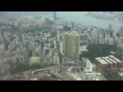 Sky100 Hong Kong Observation Deck (unobstructed view) - International Commerce Centre