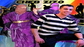 CHEB ZIZO ( ALBUM COMPLET ) - Baghi Ntzwej    Music, Rai, chaabi,  3roubi - راي مغربي -  الشعبي