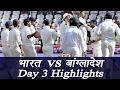 Popular Videos - Team Sports & Bangladesh national cricket team