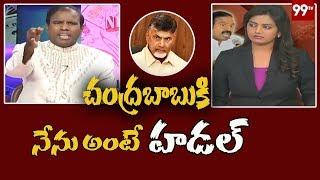 చంద్రబాబుకి  నేను అంటే హడల్   K A Paul Sensational Comments On AP CM Chandrababu Naidu   99TV Telugu