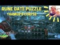 God of War: Rune Gate Chest Puzzle (Thamur's Corpse)