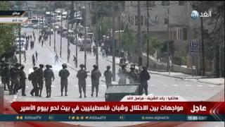مواجهات بين الشرطة الإسرائيلية وفلسطينيين في يوم الأسير