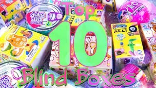 Top 10: Best Blind Boxes RANKED - Gudetama | Hairdorables | LOL Surprise & more