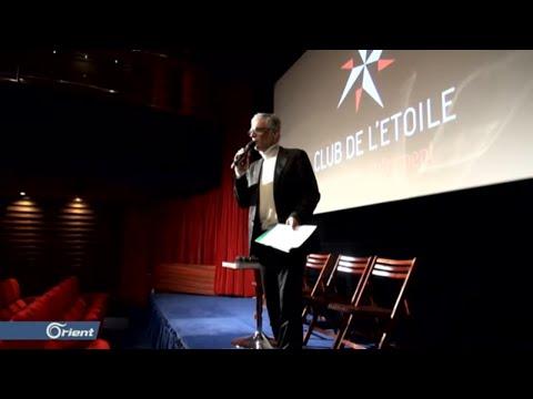 -إلى سما- فيلم وثائقي للمخرجة السورية وعد الخطيب يعرض في باريس  - نشر قبل 17 ساعة
