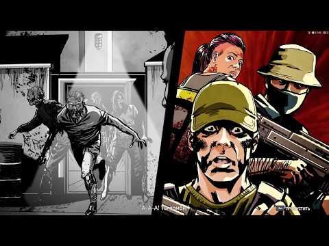Far Cry 5 - DLC: Dead Living Zombies «День лютых зомби» 4 - 5 сценарий