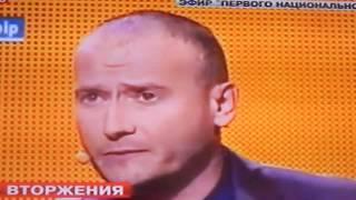 Украина.Дмитрий Ярош.Партизанская война в Крыму.