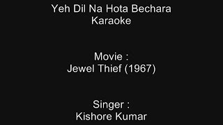 Yeh Dil Na Hota Bechara - Karaoke - Jewel Thief (1967)