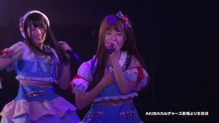 AKIBAカルチャーズ劇場 Ange☆Reve.