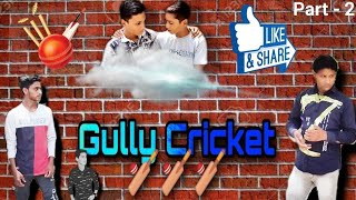 Gully Cricket ( Part - 2 ) With Friend's Funny🔥Moments🔥🏏🏏🏏😂😂😂 #Kalu #Kancha ( Player's )