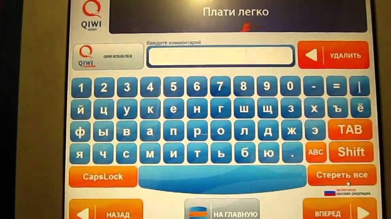 как оплатить кредит каспий банка через интернет кредит 150000 на 3 года
