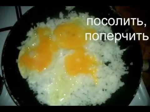 Жарим рис с яйцом, почти китайская кухня