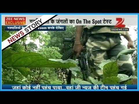 Ground reporting from the Naxalite