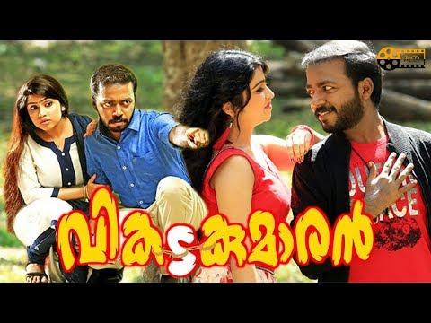Vikadakumaran Malayalam Full Movie Review...