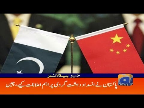 Geo Headlines - 08 AM - 07 March 2019