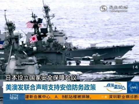 日媒称中国海警在钓岛海域登中国渔船执法