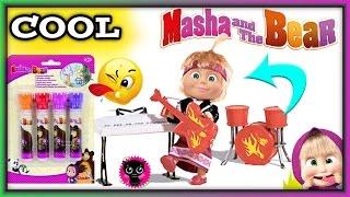 ♥ Masha and the Bear Toys +Surprises! Маша и Медведь Игрушки | Masha y el Oso Juguete | KIMYOKITTEN