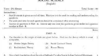 SOCIAL SCIENCE ( ENG ) /CLASS 10 / MODEL    EXAM 2017 / KERALA STATE SYLLABUS 2019