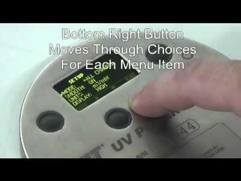 EIT Power Puck II Video