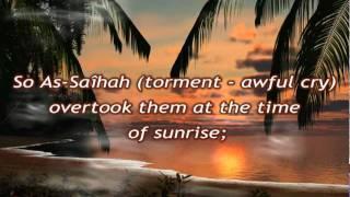 surah al hijr قران كريم سوره الحجر