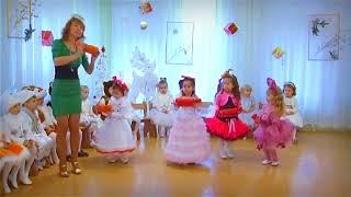 Веселый танец Конфеток Новогодний утренник в детском саду Младшая группа