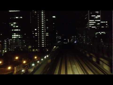 ゆりかもめ先頭車両から眺めた夜景汐留駅付近から竹芝駅方面