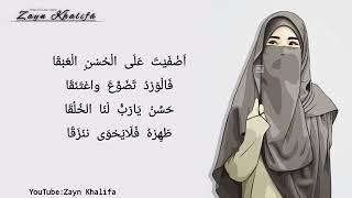 Download Merinding!Shalawat adfaita alalhusnil abqo (lirik) Mp3