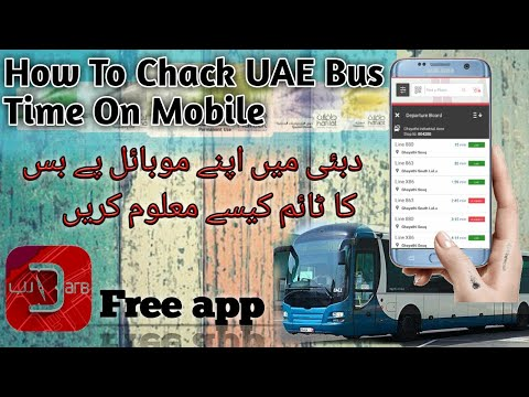 How To Chack UAE Dubai Abu Dhabi Bus Timing On Android Mobile Use Darp App 2020