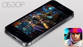Prime World: Defenders - обзор годного TD от Nival для iPhone/iPad