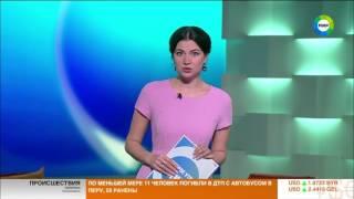 """Певица Мадонна опубликовала  """"Голое селфи"""" . Эфир от 15.05.17"""