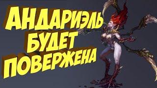 Diablo II: Lord of Destruction (Median XL: Sigma) Прохождение #1 (АКТ 1)