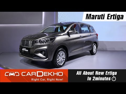 #In2Mins: New 2018 Maruti Ertiga | Features, Specs, Price, Launch Date and More!