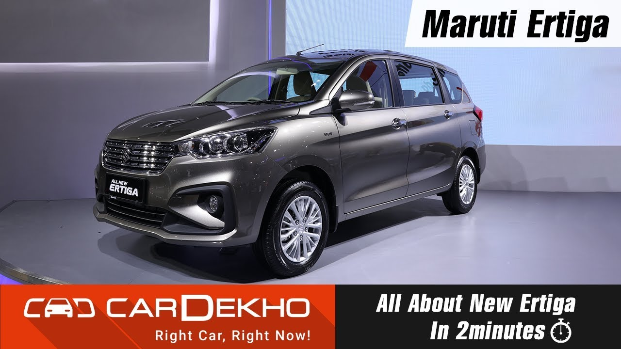 In2mins New Maruti Ertiga 2018 Features Specs Price Launch Date And More