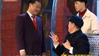 Download Video 2005 央视春节联欢晚会 小品《功夫》赵本山 范伟| CCTV春晚 MP3 3GP MP4