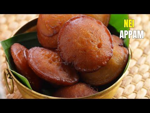 అప్పమ్ I How to make Nei Appam Sweet in Telugu | Tasty prasadam at home | Vismai food sweet recipe