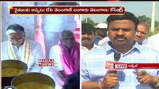 LIVE Updates: KCR speech after nomination prayer completes in Koinapally   Mahaa News