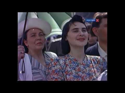 Всесоюзный парад физкультурников, 1945 год ЗАКАЛЯЙСЯ КАК СТАЛЬ  СПОРТИВНЫЙ МАРШ