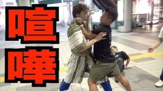 【ガチギレ】渋谷で撮影中絡んできたヤンキーとガチ喧嘩 thumbnail