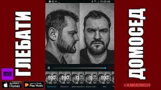 Глебати - Польска криминальна