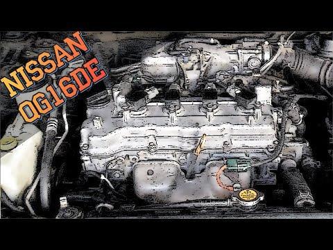 Двигатель NISSAN QG16DE - Надежность, Проблемы, Ремонт
