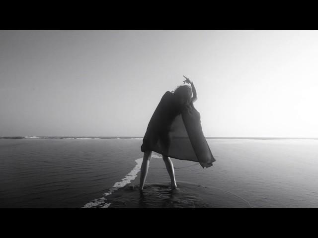 Al Mar - María Centeno (Video Oficial)