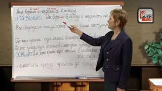 видео Курсы ЕГЭ по русскому языку