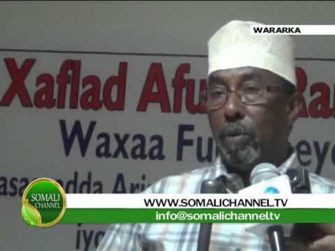 WARKA SOMALI CHANNEL iyo SUHAYBA BADQAS 16 08 2012