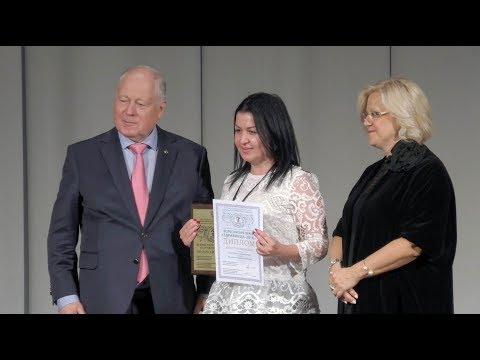 Санаторий Солнечный на Форуме Здравница 2018