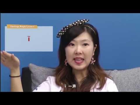 mandarin online courses :Chinlingo Pinyin Lesson 1 -- m n f l ; a i u