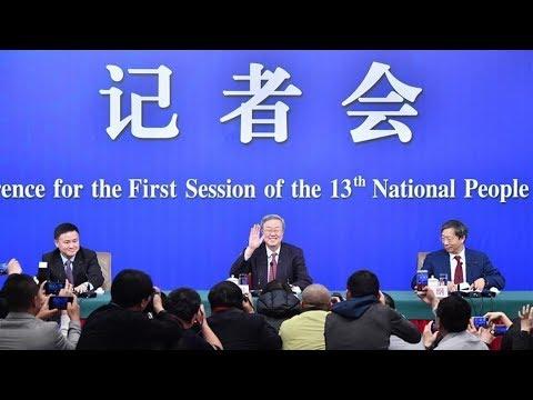 Central bank: China