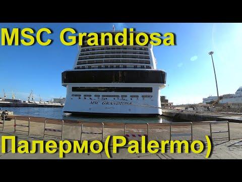 Круиз  MSC Grandiosa2019 Часть4