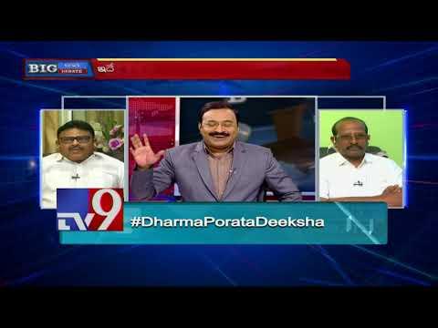 AP Special Status || TDP Dharma Porata Deeksha @ Visakha || Big News Big Debate - Rajinikanth TV9